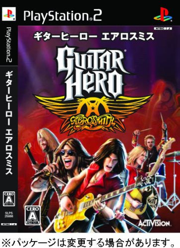 Image 1 for Guitar Hero: Aerosmith