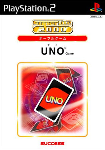 Image for SuperLite 2000: UNO