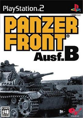 Image for Panzer Front Ausf.B (Enterbrain Collection)