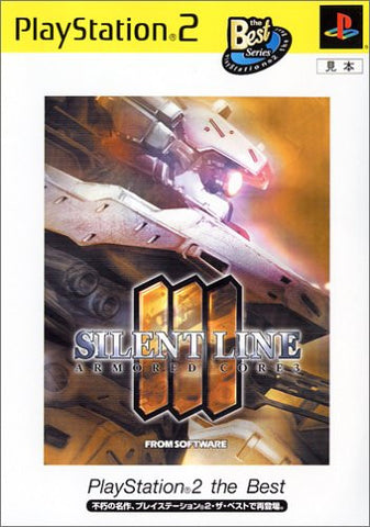 Image for Armored Core 3: Silent Line (PlayStation2 The Best)