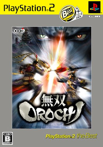 Image for Musou Orochi (PlayStation2 the Best)