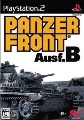 Image 1 for Panzer Front Ausf.B