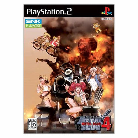 Image for Metal Slug 4