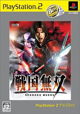 Image 1 for Sengoku Musou (PlayStation2 the Best)