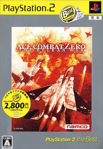 Image 1 for Ace Combat Zero: The Belkan War (PlayStation2 the Best)