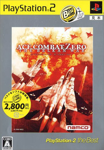 Image for Ace Combat Zero: The Belkan War (PlayStation2 the Best)