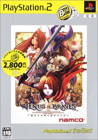 Image for Venus & Braves (PlayStation2 the Best)