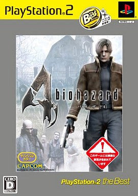 BioHazard 4 (PlayStation2 the Best)