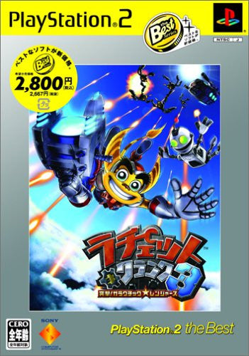 Image 1 for Ratchet & Clank 3: Up your Arsenal (PlayStation2 the Best)