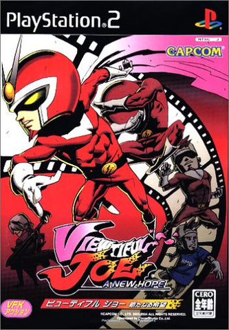 Image for Viewtiful Joe