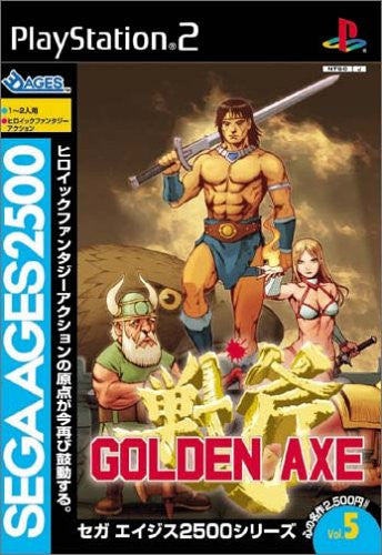 Image 1 for Sega Ages 2500 Series Vol. 5: Golden Axe