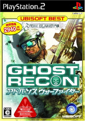 Image for Tom Clancy's Ghost Recon Advanced Warfighter (Ubisoft the Best)