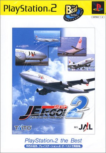 Image 1 for Jet de Go! 2 (PlayStation2 the Best)