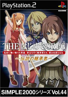 Image for Simple 2000 Series Vol. 44: The Hajimete no RPG