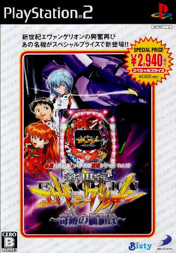 Hisshou Pachinko*Pachi-Slot Kouryoku Series Vol. 10 (Special Price Edition)