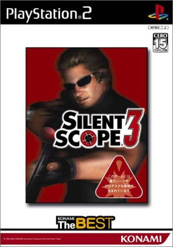 Image 1 for Silent Scope 3 (Konami the Best)