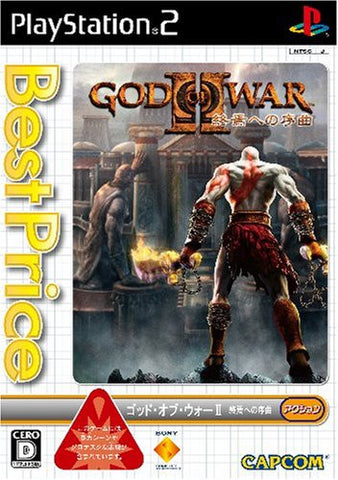 Image for God of War II: The End Begins (Best Price!)