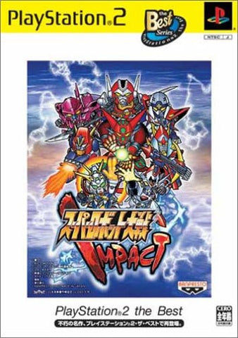 Super Robot Taisen Impact (PlayStation2 the Best)