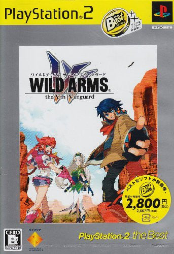 Wild Arms: The Vth Vanguard (PlayStation2 the Best)