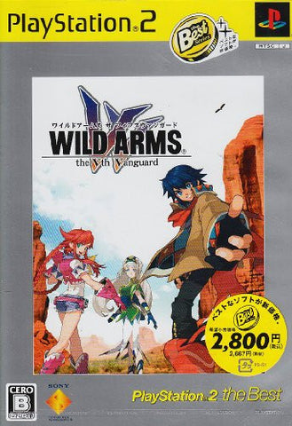 Image for Wild Arms: The Vth Vanguard (PlayStation2 the Best)