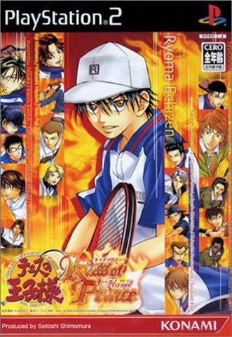 Image for Tennis no Oji-Sama: Kiss of Prince ~ Flame Version