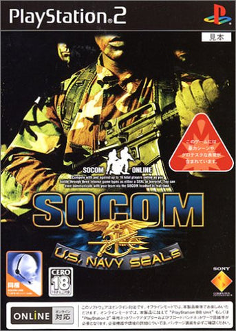 Image for SOCOM: US Navy Seals