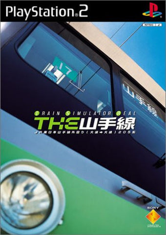 Image for The Train Simulator Real: Yamanote Sen
