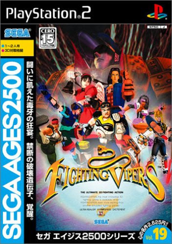 Image 1 for Sega AGES 2500 Series Vol. 19 Fighting Vipers