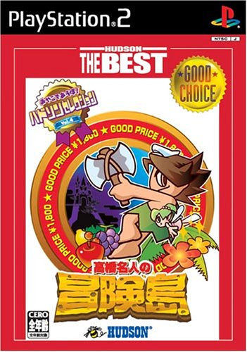 Hudson Selection Vol. 4: Takahashi Meijin no Adventure Island (Hudson the Best)