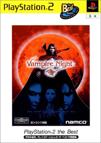 Image for Vampire Night (PlayStation2 the Best)
