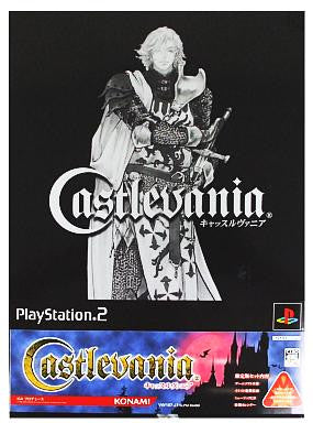 Image for Castlevania: Lament of Innocence [Limited Edition]