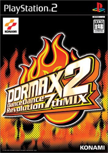 Image 1 for DDRMAX2 Dance Dance Revolution 7th Mix