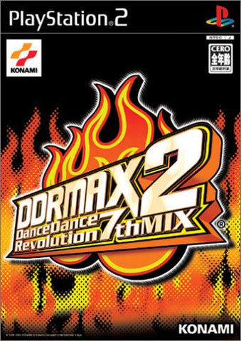 Image for DDRMAX2 Dance Dance Revolution 7th Mix