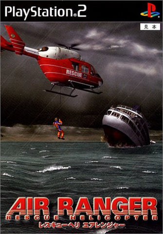 Image for Air Ranger Rescue Helicopter
