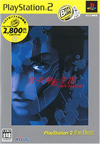 Image for Shin Megami Tensei III: Nocturne (PlayStation2 the Best)