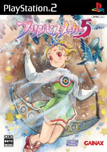 Image 1 for Princess Maker 5