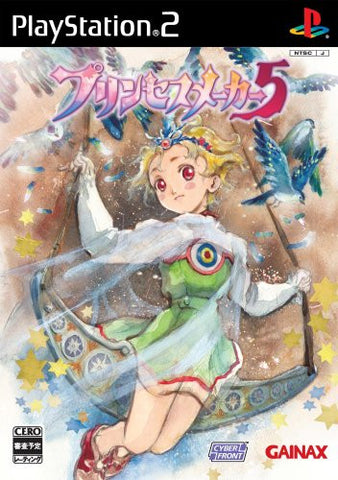 Image for Princess Maker 5