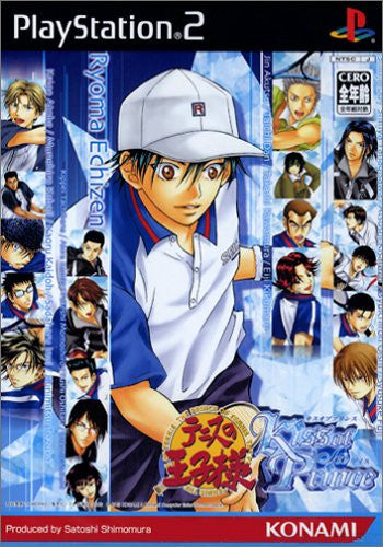 Image 1 for Tennis no Oji-Sama: Kiss of Prince ~ Ice Version