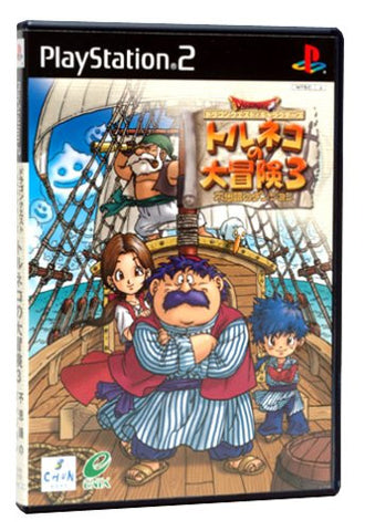 Image for Dragon Quest Characters: Torneko no Daiboiken 3: Fushigi no Dungeon