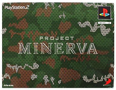 Image for Project Minerva [Limited Edition]