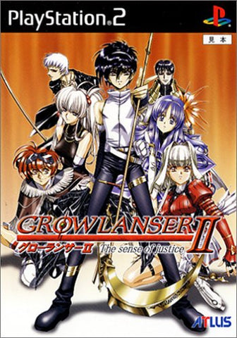 Growlanser II: The Sense of Justice