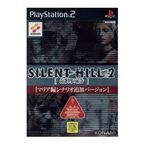 Image for Silent Hill 2: Saigo no Uta