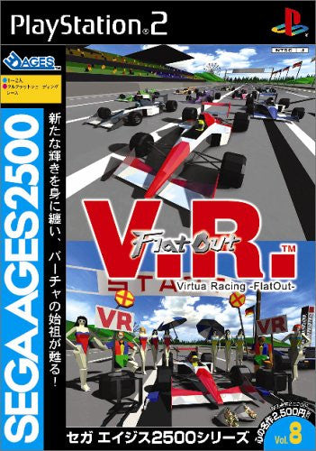 Image 1 for Sega AGES 2500 Series Vol. 8 V.R. Virtua Racing - Flat Out