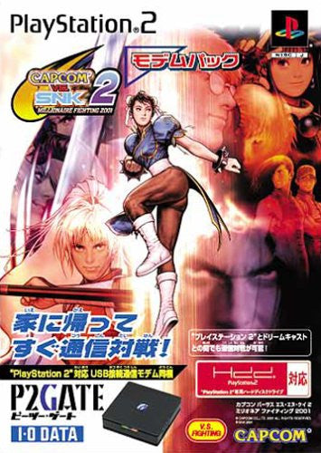 Image 1 for Capcom vs. SNK 2: Millionaire Fighting 2001 Modem Pack