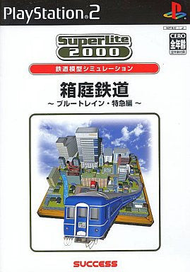 Image for SuperLite 2000: Hakoniwa Tetsudou: Blue Train Tokkyuuhen
