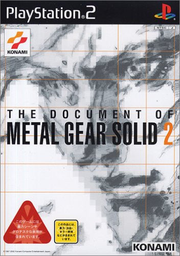 Image 1 for The Document of Metal Gear Solid 2