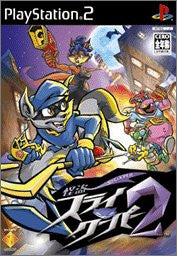 Image 1 for Kaitou Sly Cooper 2