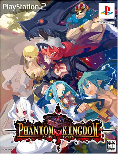Image 1 for Phantom Kingdom [Limited Edition]