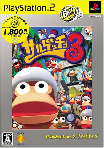 Image for Ape Escape 3 (PlayStation2 the Best Reprint)