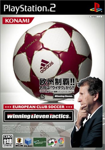 Image for Winning Eleven Tactics: European Club Soccer